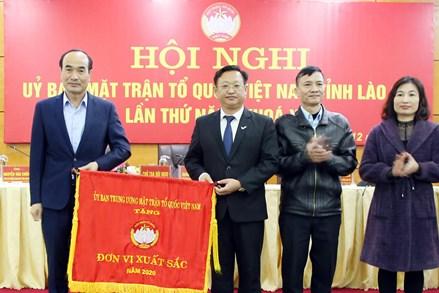 """MTTQ tỉnh Lào Cai: 117 mô hình """"Thôn kiểu mẫu"""", 126 mô hình """"Thôn nông thôn mới"""""""
