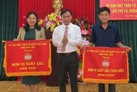 Phú Yên: Tổng kết công tác Mặt trận năm 2020, triển khai nhiệm vụ năm 2021