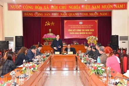 Khơi dậy tiềm năng của Hội đồng tư vấn Đối ngoại và Kiều bào trong tình hình mới