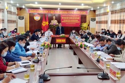Ủy ban MTTQ Việt Nam tỉnh Quảng Nam tổ chức Hội nghị Hiệp thương lần thứ nhất