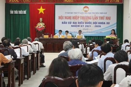 MTTQ tỉnh Thừa Thiên - Huế tổ chức Hội nghị hiệp thương lần thứ hai