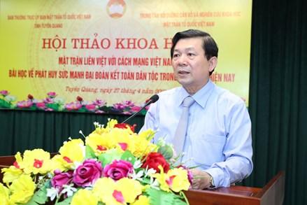 Khắc ghi những bài học quý báu từ Mặt trận Liên Việt
