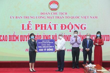 Danh sách các đơn vị ủng hộ công tác phòng, chống dịch thông qua UBTƯ MTTQ Việt Nam