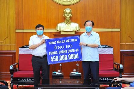 Gần 3.500 tỷ đồng ủng hộ và đăng ký ủng hộ công tác phòng, chống dịch COVID-19