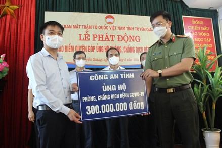 MTTQ tỉnh Tuyên Quang phát động đợt cao điểm quyên góp ủng hộ phòng, chống dịch COVID-19