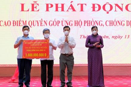 Thái Nguyên: Phát động đợt cao điểm ủng hộ phòng, chống dịch COVID-19