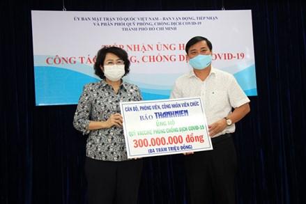 Nhân dân cả nước chung tay cùng thành phố Hồ Chí Minh ủng hộ công tác phòng, chống dịch