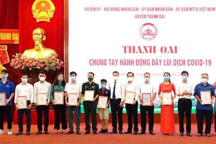 Huyện Thanh Oai, thành phố Hà Nội: Hơn 11 tỷ đồng ủng hộ Quỹ vắc xin phòng Covid-19