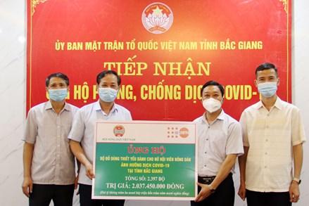 Khánh Hòa, Quảng Ngãi, Bắc Giang: Tiếp nhận ủng hộ phòng, chống dịch Covid-19