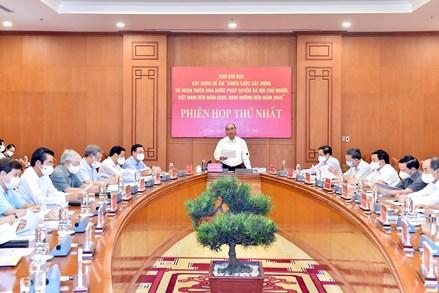 Chủ tịch nước Nguyễn Xuân Phúc: Xây dựng Nhà nước pháp quyền XHCN để phục vụ nhân dân tốt hơn