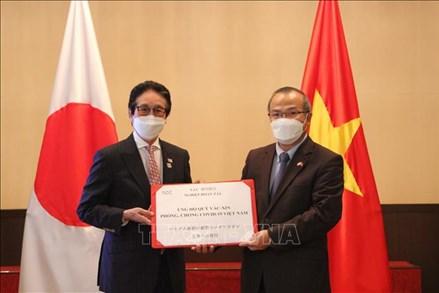 Thêm nhiều tổ chức, cá nhân Nhật Bản ủng hộ quỹ vaccine của Việt Nam