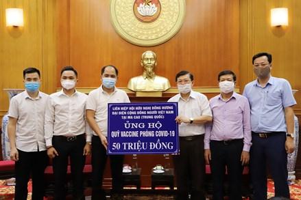 Kiều bào tại Macau (Trung Quốc) ủng hộ Quỹ vaccine phòng COVID-19