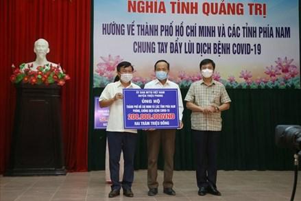 Tấm lòng của nhân dân tỉnh Quảng Trị, Bình Thuận gửi tặng TP. Hồ Chí Minh và các tỉnh phía Nam chống dịch