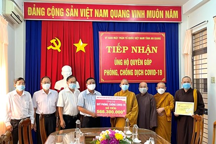 MTTQ tỉnh An Giang tiếp nhận ủng hộ phòng chống dịch từ Ban Trị sự giáo hội Phật giáo Việt Nam tỉnh