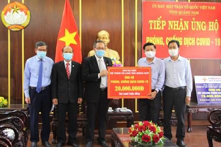 Quảng Nam hỗ trợ Bình Dương 500 triệu đồng phòng, chống dịch