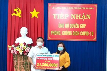 Thêm gần 75 triệu đồng ủng hộ Quỹ Phòng, chống dịch COVID-19 tỉnh An Giang