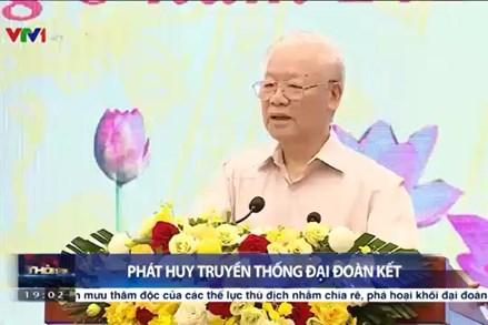 Tổng Bí thư Nguyễn Phú Trọng phát biểu chỉ đạo tại Hội nghị trực tuyến triển khai chương trình hành động của MTTQ Việt Nam và các tổ chức thành viên