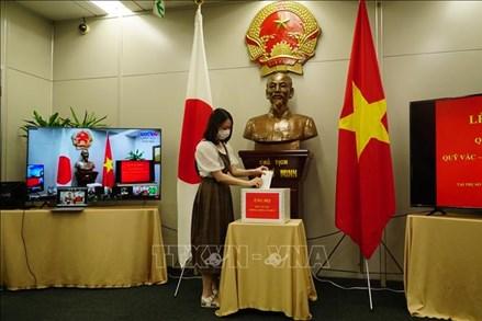 Tổng Lãnh sự quán Việt Nam tại Fukuoka (Nhật Bản) phát động ủng hộ Quỹ vaccine