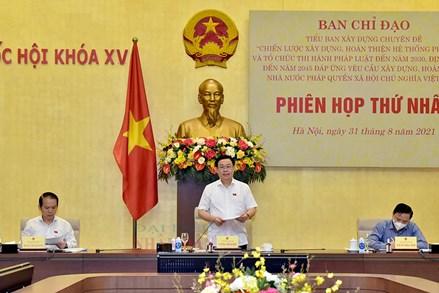 Chủ tịch Quốc hội Vương Đình Huệ chủ trì triển khai chuyên đề xây dựng và hoàn thiện hệ thống pháp luật