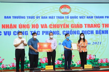 Mặt trận Tổ quốc Việt Nam TP Hà Nội chuyển giao 3 xe cứu thương cho quận Hoàng Mai