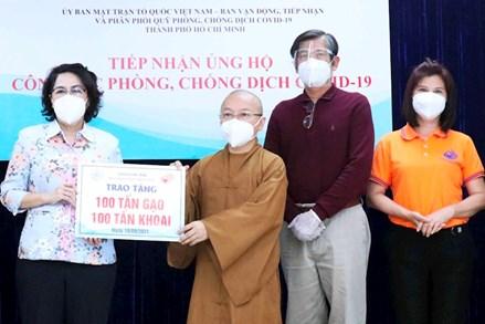 TP Hồ Chí Minh: Tiếp nhận túi an sinh, nhu yếu phẩm vật tư, trang thiết bị y tế phục vụ công tác phòng, chống dịch