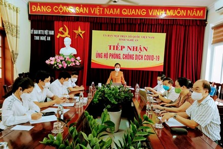 Nghệ An: Triển khai Thư viện thiết bị học trực tuyến tiếp sức cho trẻ đến trường