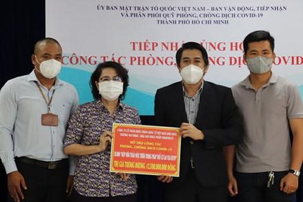 Thành phố Hồ Chí Minh: Tiếp nhận thiết bị y tế, thuốc hỗ trợ bệnh nhân F0 trị giá 13 tỷ đồng