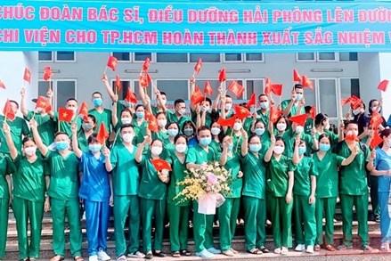 Người Hải Phòng tại TP Hồ Chí Minh gặp khó khăn do Covid-19 được hỗ trợ đợt 2