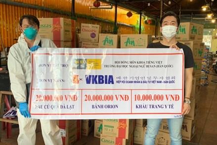 Những hoạt động thiết thực của VKBIA khi hỗ trợ người dân gặp khó khăn bởi dịch bệnh