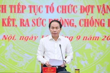 MTTQ Việt Nam góp phần quan trọng trong phòng chống dịch và đảm bảo an sinh xã hội trong điều kiện bình thường mới