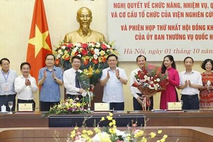 Chủ tịch Quốc hội Vương Đình Huệ dự lễ công bố Nghị quyết về tổ chức, nhiệm vụ của Viện Nghiên cứu lập pháp