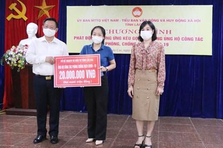 Lào Cai: Tiếp tục phát động ủng hộ công tác phòng, chống dịch Covid-19