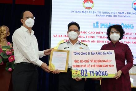 """14,5 tỷ đồng đóng góp cho Quỹ """"Vì người nghèo"""" và Quỹ của Trung tâm an sinh TP.Hồ Chí Minh"""