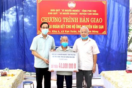 Phú Thọ: Huy động mọi nguồn lực xã hội để chăm lo, giúp đỡ các hộ nghèo trên địa bàn