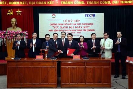 """Đẩy mạnh tuyên truyền về MTTQ Việt Nam thông qua chuyên mục """"Sức mạnh Đại đoàn kết"""""""