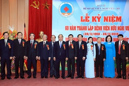 Kỷ niệm 60 năm thành lập Bệnh viện Hữu nghị Việt - Xô
