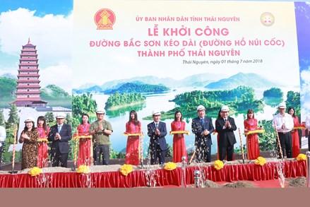 Thủ tướng Nguyễn Xuân Phúc dự Hội nghị Xúc tiến đầu tư tỉnh Thái Nguyên năm 2018