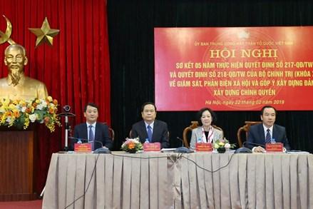 Sơ kết 5 năm thực hiện Quyết định số 217 và Quyết định số 218 của Bộ Chính trị