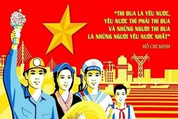 Đại hội Thi đua yêu nước của MTTQ Việt Nam