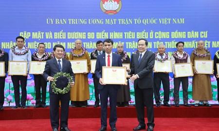 UBTƯ MTTQ Việt Nam biểu dương 90 điển hình tiêu biểu ở cộng đồng dân cư