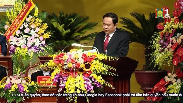 """Đại hội MTTQ Việt Nam TP Hà Nội lần thứ 17: """"Dân chủ - Đoàn kết - Đổi mới - Hiệu quả"""""""
