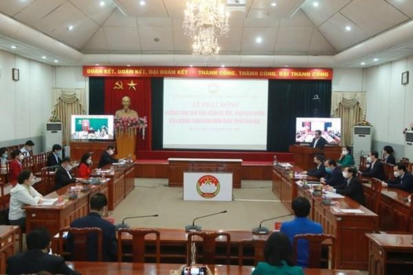 MTTQ Việt Nam hưởng ứng Lời kêu gọi toàn dân tham gia hiến máu