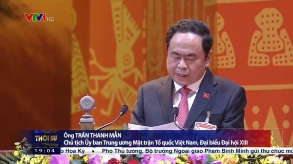Chủ tịch Trần Thanh Mẫn trình bày tham luận tại Đại hội đại biểu toàn quốc lần thứ XIII của Đảng