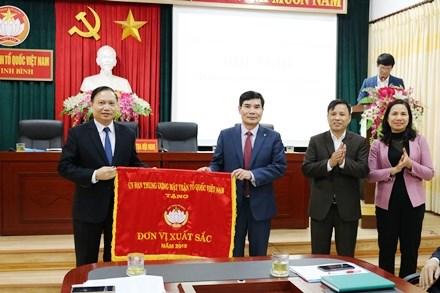 Hội nghị lần thứ lần thứ 3, Ủy ban MTTQ Việt Nam tỉnh Ninh Bình khóa XI, nhiệm kỳ 2019-2024
