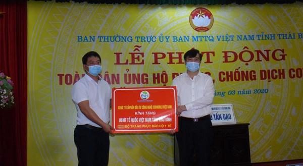 Thái Bình: Hàng tỷ đồng cùng nhiều trang thiết bị ủng hộ phòng, chống dịch Covid-19