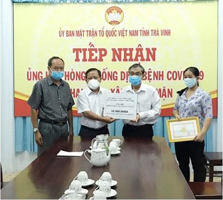 MTTQ Việt Nam tỉnh Trà Vinh đã tiếp nhận tiền và hiện vật với tổng trị giá trên 3,3 tỷ đồng.