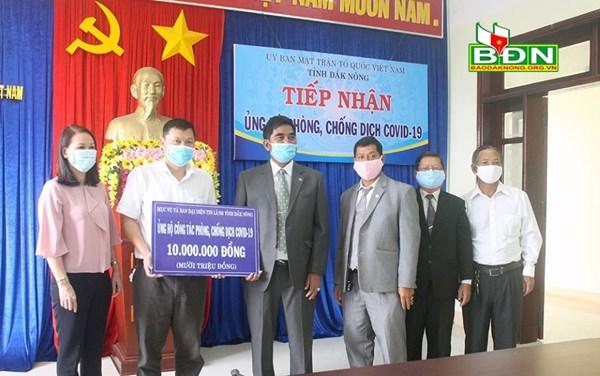 Đắk Nông: Tiếp nhận hơn 867 triệu đồng ủng hộ phòng, chống dịch Covid-19