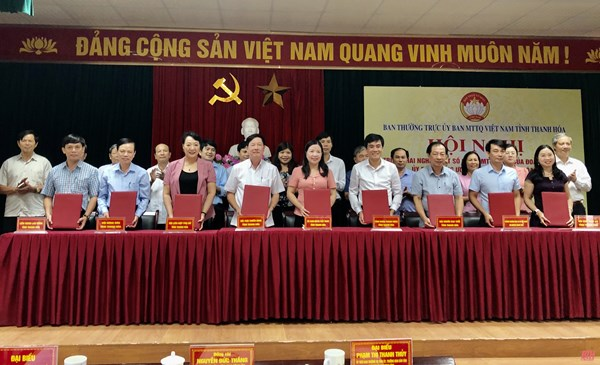 Thanh Hóa: Đẩy mạnh vận động toàn dân phát triển kinh tế - xã hội; tiếp tục phòng, chống dịch COVID -19