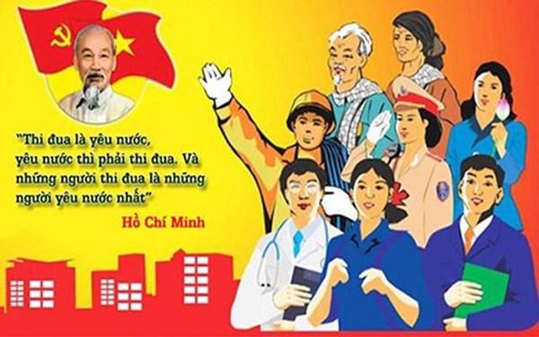 Lấy ý kiến về việc khen thưởng nhân dịp Đại hội Thi đua yêu nước của Mặt trận Tổ quốc Việt Nam
