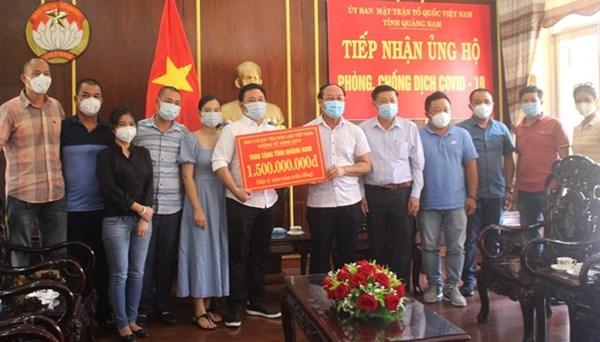 Ủy ban Mặt trận Tổ quốc tỉnh Quảng Nam tiếp nhận 1,5 tỷ đồng ủng hộ phòng, chống dịch Covid-19